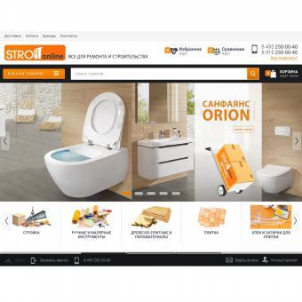 Интернет магазин строительных материалов