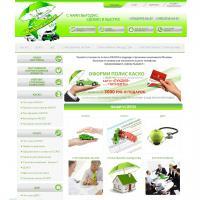 Сайт для страхового агентства